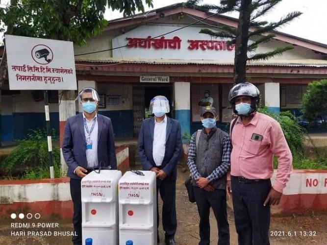 अन्तर्राष्ट्रिय अर्घाखाँची सम्पर्क मञ्च द्वारा जिल्ला अस्पताल लाई सहयोग