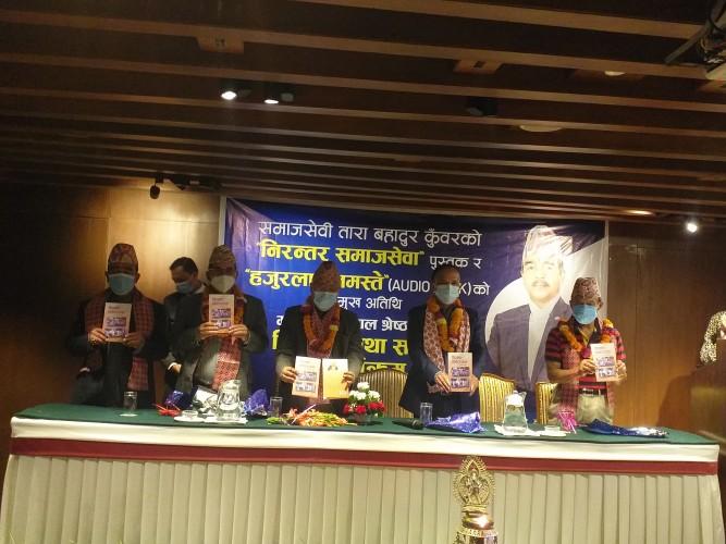 ताराबहादुर कुँवर समाजसेवाको गुरु : पूर्व शिक्षा मन्त्री श्रेष्ठ