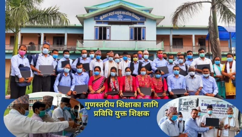 नेपाल आदर्श मा.वि. का ३३ जना शिक्षक लाई ल्यापटप वितरण, १ करोड ५० लाखमा भौतिक देखि शैक्षिक सुधारका कार्यक्रम