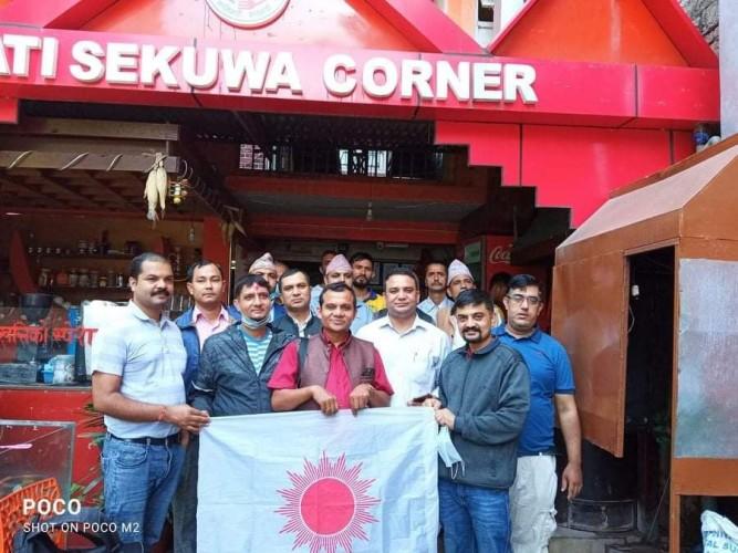 एमाले अर्घाखाँची-काठमाडौ सम्पर्क मन्चकाे पाणिनी गाउँपालिका स्तरिय प्रथम भेला काठमाडौ सम्पन्न