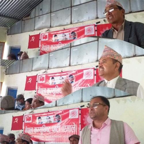 नेकपा (एमाले) शितगङ्गा नगर कमिटीको बैठक सम्पन्न