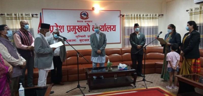 लुम्बिनी प्रदेशमा मन्त्रिमण्डल पुनः विस्तार