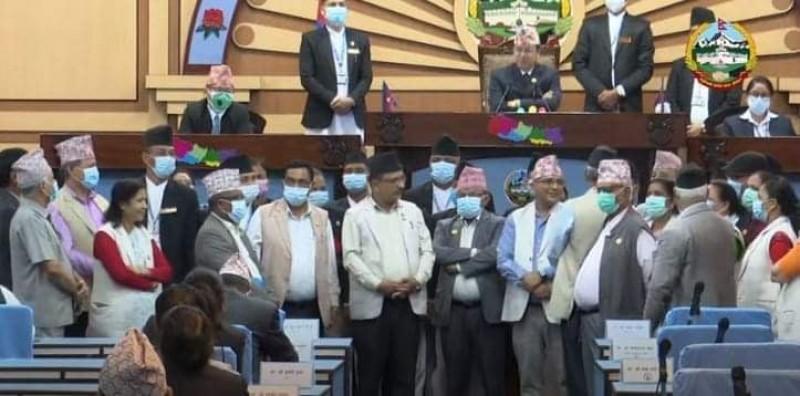 लुम्बिनी प्रदेश सभाको बैठक आज पनि स्थगित