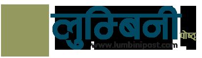 Lumbini Post