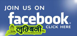 Lumbini Post facebook page