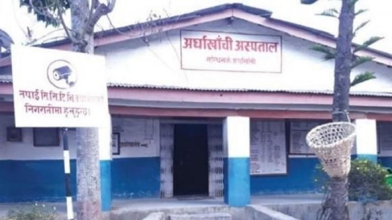 जिल्ला अस्पताल अर्घाखाँचीका १४ जना चिकित्सक र स्वास्थ्यकर्मीमा कोरोना संक्रमण