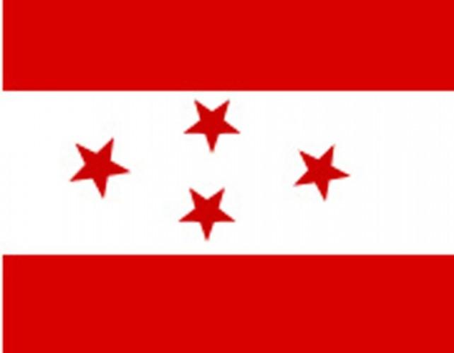 डाक्टर केसीसँग भएको सहमति स्वागतयोग्य: नेपाली कांग्रेस