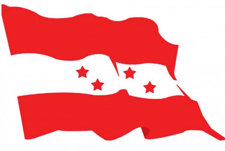 नेपाली कांग्रेसले पुस १३ गते देशभर आन्दोलन गर्ने