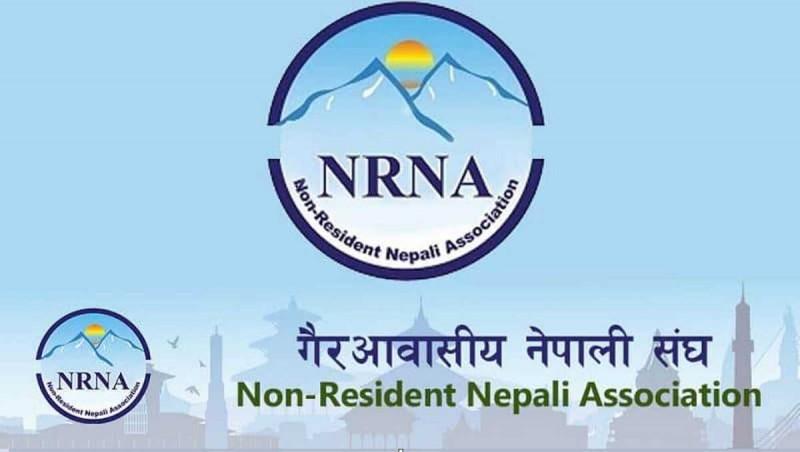 विवादमा एनआरएन, विशेष अधिवेशन रोक्न परराष्ट्रमा निवेदन