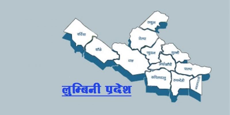 प्रदेश-५ को नाम अब... 'लुम्बिनी'