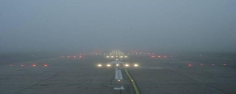 मौसम खराबीले उडान सामान्य प्रभावित